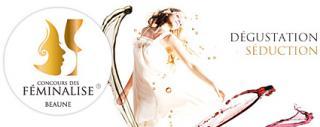 """Photo de la Cuvée """"Blanc de Blancs Millésime 2004"""" N°4"""